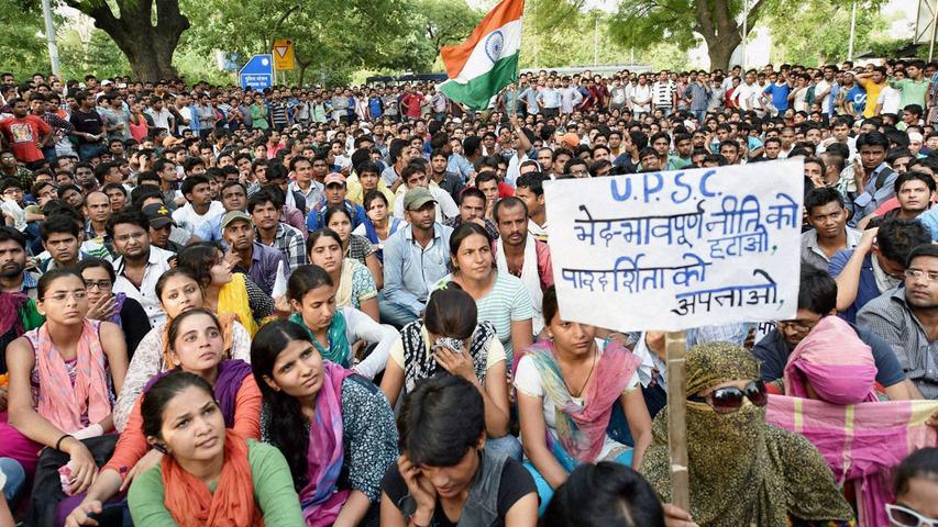 UPSC  aspirants