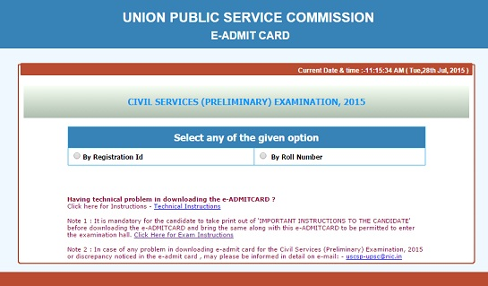 UPSC Hall Ticket