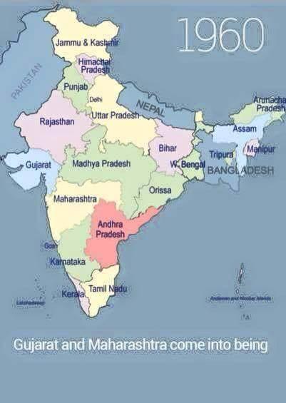 india-1960
