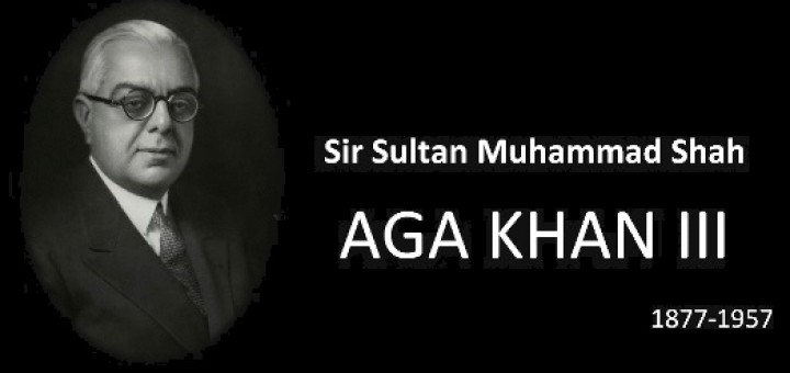 sir-sultan-muhammad-shah